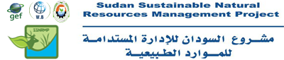 Sudan Sustainable Natural Resource Management Project
